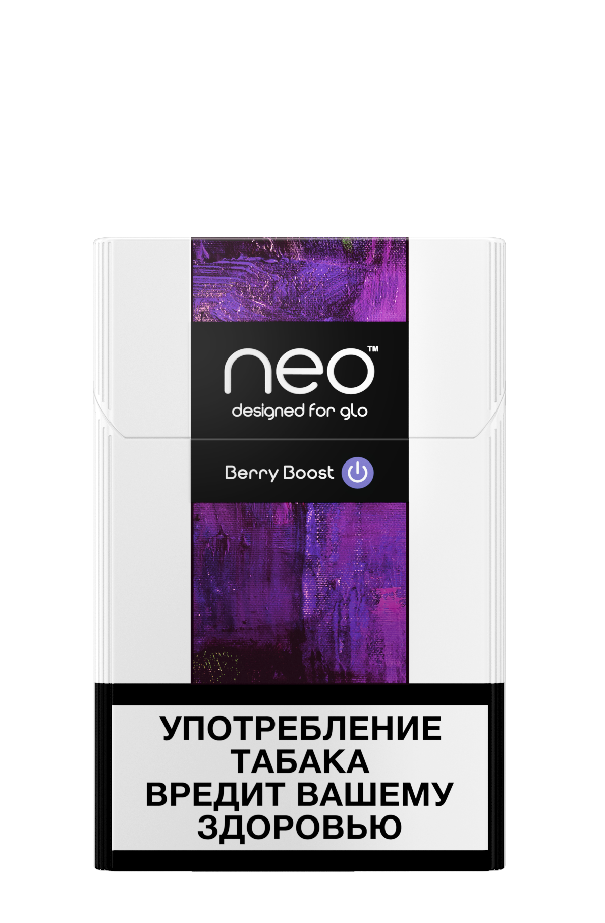 Sticks GLO Neo Berry Boost (to 2 pack)